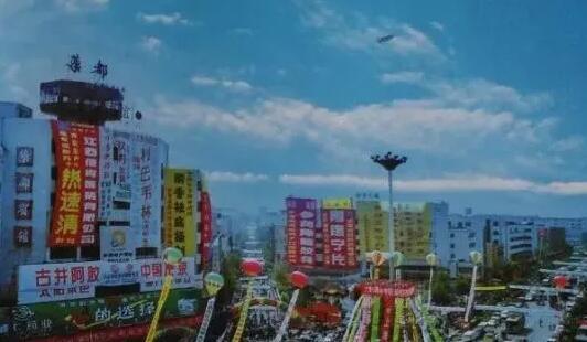 中国创新药往事:从进退两难到重焕生机