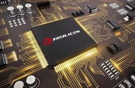 華為海思與深圳勁拓簽訂合作協議 推進半導體封測產業鏈國產化進程