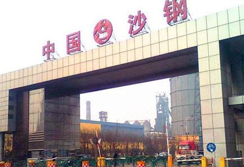 沙鋼股份重組收購蘇州卿峰一案被否決 引發股價一字跌停