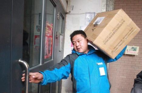 七部門聯合發布《關于做好快遞員群體合法權益保障工作的意見》