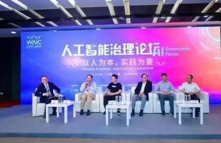 上海市人工智能標準化技術委員會成立 深度賦能上海城市數字化轉型