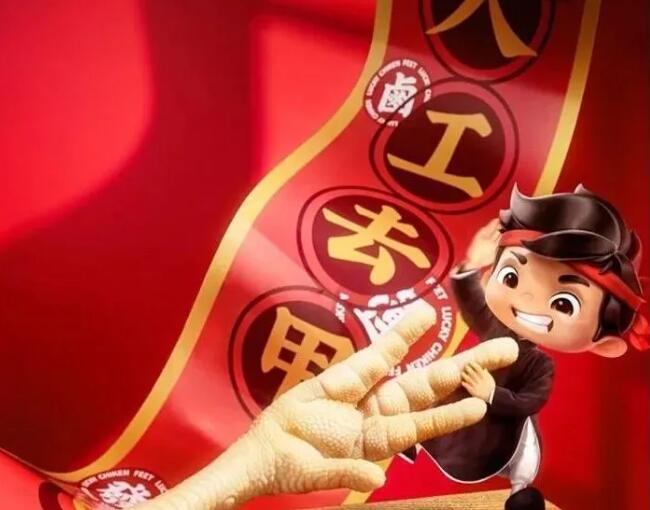 王小鹵近兩年成績斐然:聚焦做鳳爪,還能走很遠?