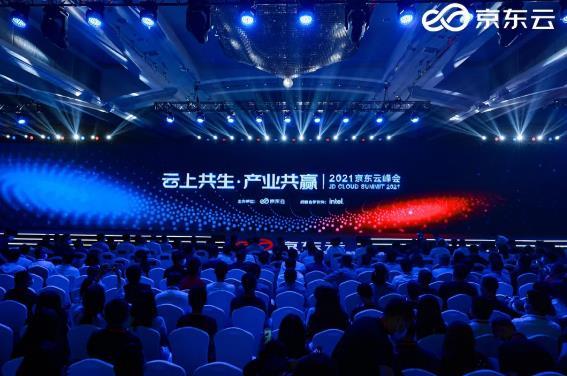 京東云發布行業首個混合云操作系統云艦 追趕云計算市場
