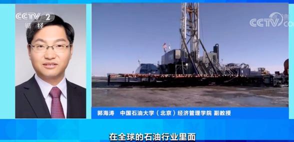 石油巨头被逼加速转型 整个行业发展与机遇并存