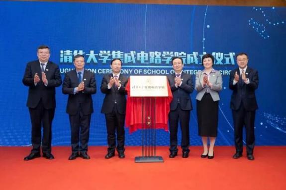 北京大學成立集成電路學院 助力更多的芯片人才崛起