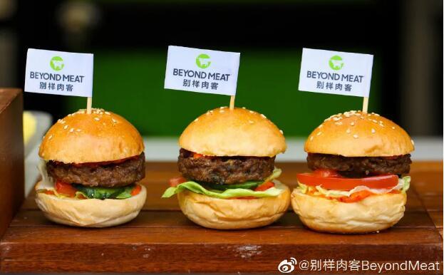 植物肉行業愈演愈熱:別樣肉客在華進軍電商平臺