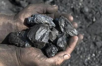 我國推進煤炭儲備能力建設 煤市拐點再現這次不要錯過