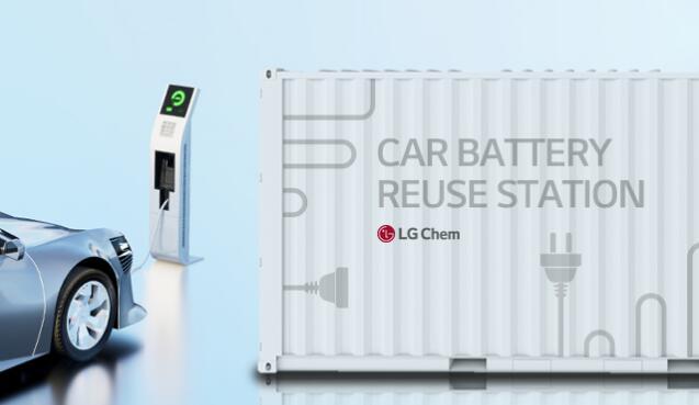 """LG成5月动力电池装机""""霸主"""" 电池供应短缺引发行业新变革"""