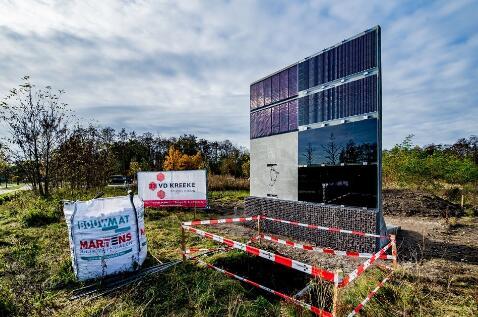 比利時研究機構正在建造測試光伏隔音屏障 評估在道路上建光伏發電的可能性