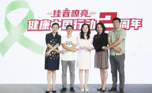 共筑健康中國2030:提高中國淋巴瘤患者五年生存率的展望