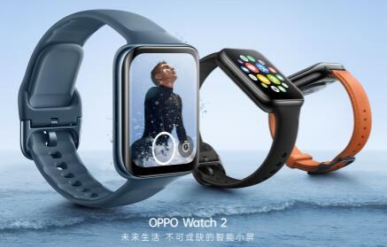OPPO發布全新智能手表 自創雙擎混動技術可使續航最高達16天