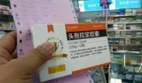 激蕩23年:中國處方藥即將成為電商行業的新藍海