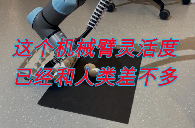 靈活機械臂精密手術也不在話下,遠程控制真的厲害!