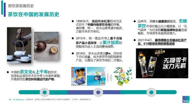 即飲茶2025年市場規模將達千億元,該如何經營品牌?