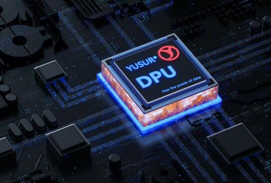 """中科馭數完成數億元A輪融資 DPU芯片成為數據智能時代算力""""三駕馬車""""之一"""