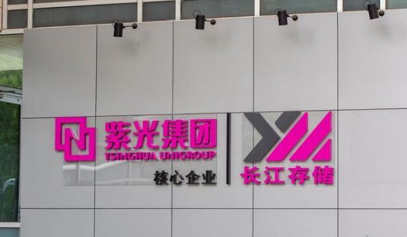 長江存儲128層閃存芯片填補國產空白 國產存儲芯片成長空間巨大