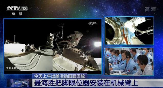神舟十二号航天员第二次太空漫步,中国空间站机械臂到底有多牛?