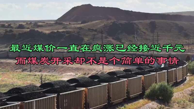 如何有效预防煤矿安全事故发生,高精度煤矿人员定位系统给你解答