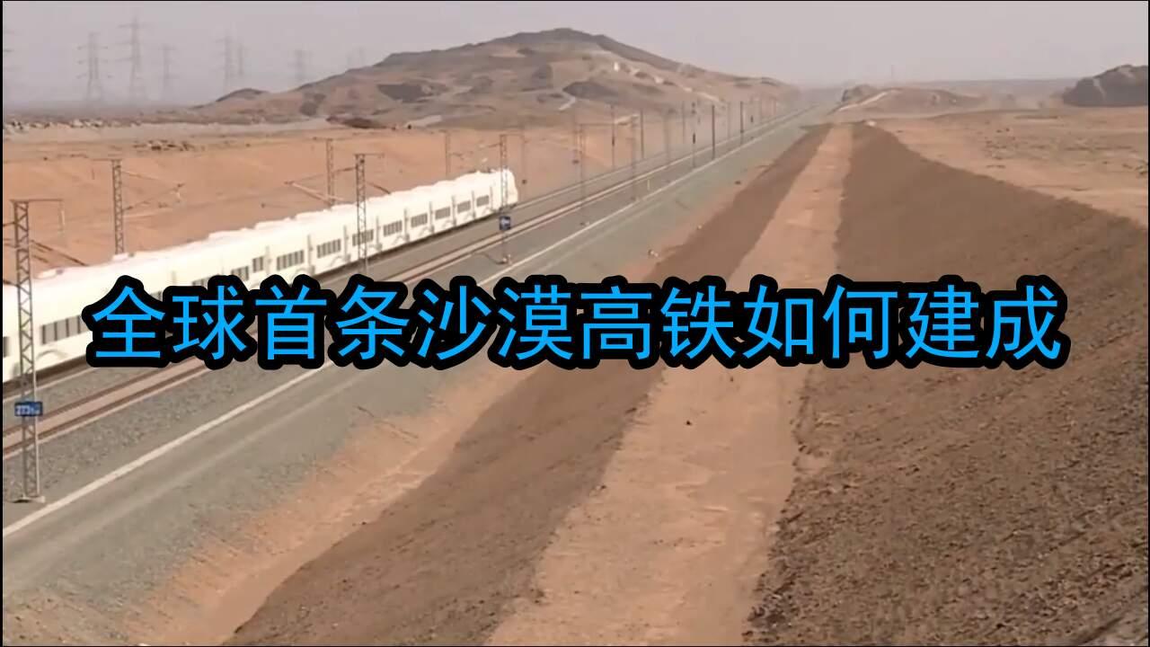 沙特撒600亿订单无人接,中国制造来试试!
