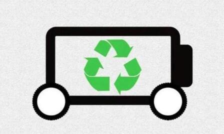 """動力電池回收及梯次利用管理辦法正式出臺 儲能成動力電池主要二級""""階梯"""""""