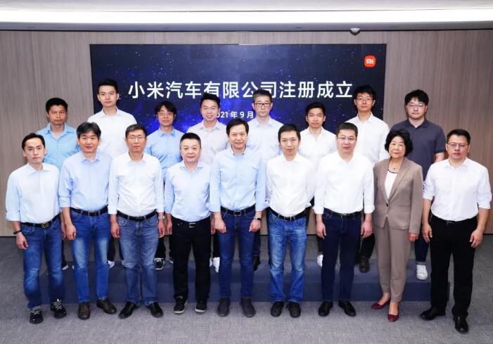 小米正式成立汽车公司,为汽车造势的小米都投资了哪些公司?