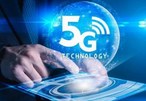 来服贸会感受5G的硬核科技,建了96万个5G基站,全面普及还要多久?