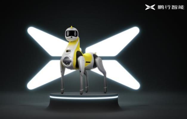 """""""白龙马""""来了!小鹏汽车发布首款智能机器马"""