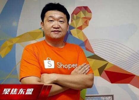 """天津小伙荣登新加坡首富,看""""东南亚淘宝小老板""""如何构筑亿万身家"""