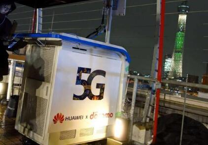 千億物聯網通信模組市場,5G增速超800%!全球廠商幾家歡樂幾家愁?