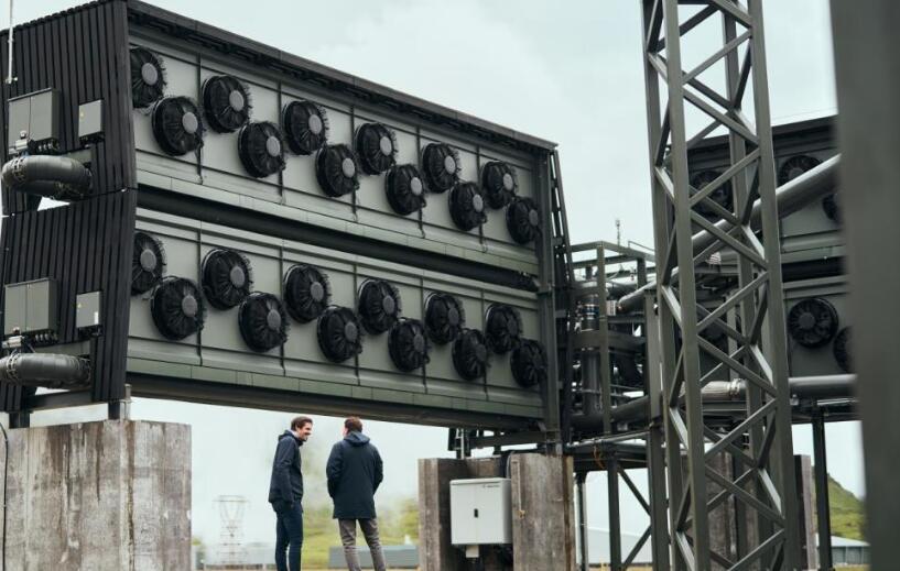 """""""空气洗涤器""""Orca正式投运 碳捕捉和封存技术成气候治理新方式"""