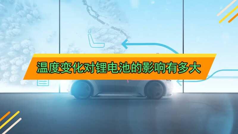东北能开纯电动汽车吗,为什么东北这么特殊呢?