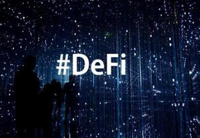 繼WiFi后,DeFi 將顛覆人類生活,區塊鏈將迎來新時代