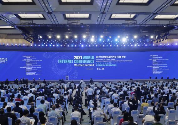 世界互聯網大會烏鎮開幕 想知道這些重量級嘉賓都說了啥?