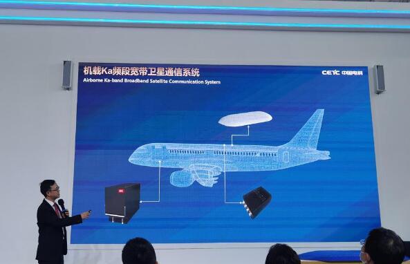 電科航電成功實現機載衛星通信系統國產化 未來有望在飛機上實現免費上網