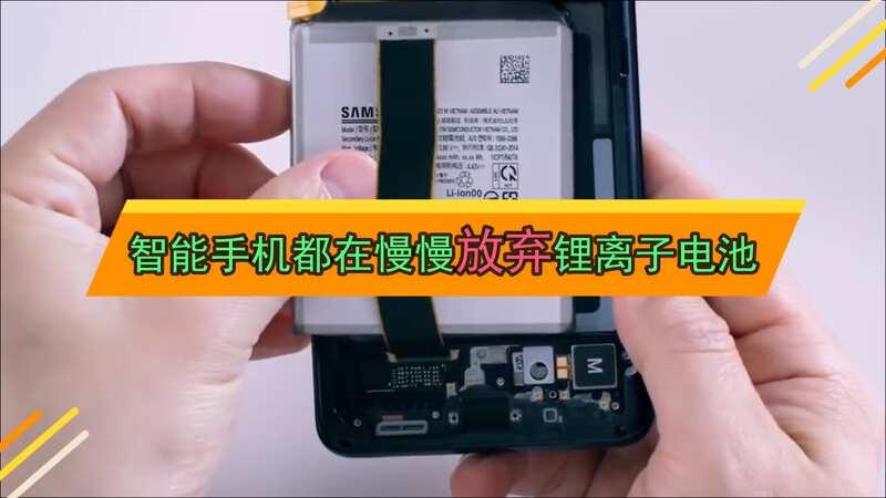锂聚合物电池在智能手机行业正在慢慢取代锂离子电池