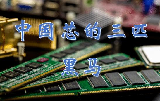 中国芯片制造企业和世界前列的高通的差距究竟在哪