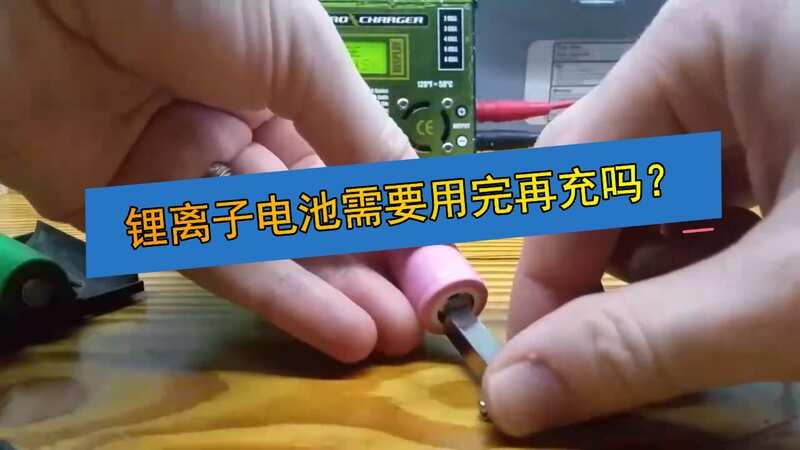 锂离子电池的寿命是500次,难道就真的只能充500次吗?