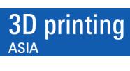 3D Printing Asia 2017广州国际3D打印展览会