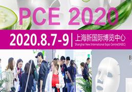 2020上海国际面膜产业展览会