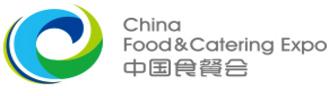 2016中国(湖南)食品餐饮展览会