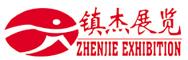 2018京津冀建筑建材装饰材料展览会