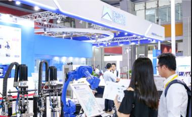 2019中国(广州)国际先进激光及加工应用技术展览会