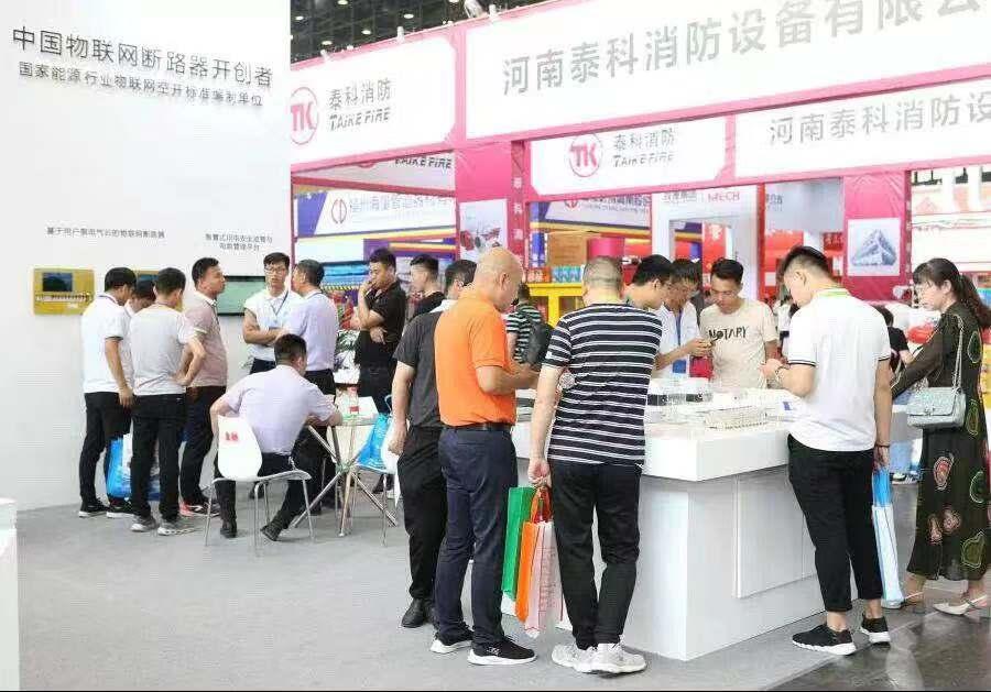 2020中国第三大消防展|2020河南郑州消防展会|2020消防展览会