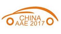 2017第15届中国(广州)国际汽车用品及汽车改装展