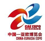 2016第五届中国—亚欧博览会