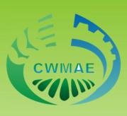 2016第二届中国西部国际现代农业博览会
