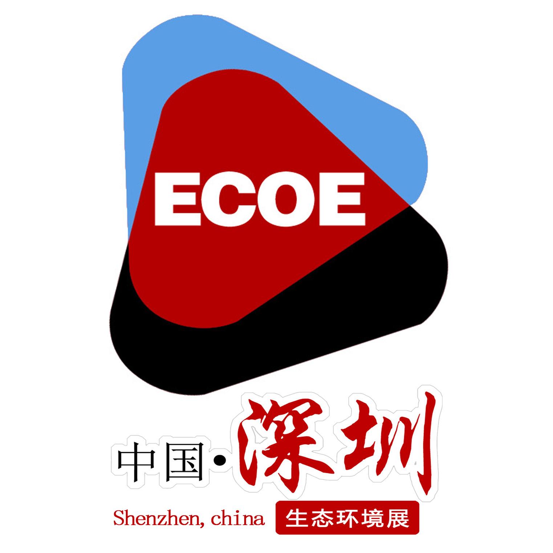 深圳环保展会 2020粤港澳大湾区水处理技术设备展览会