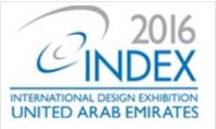 2016迪拜家居用品博览会