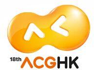 2016第十八届香港动漫电玩节
