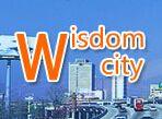 2016第八届智慧城市与物联网技术应用展览会